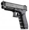 Glock 41 Gen4 .45 Auto